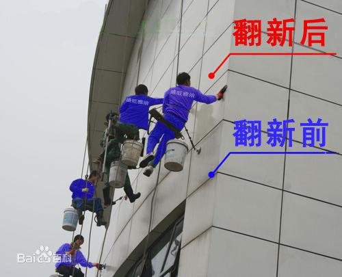 郑州林森教您清洗瓷砖外墙