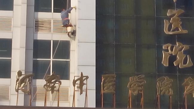 河南省中医院第二附属医院外墙清洗